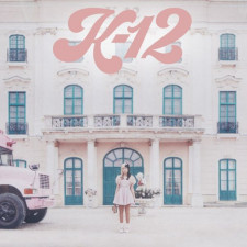 Melanie Martinez Announces New EP Attached To 'K-12'
