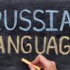 Encontrar traductores de inglés a ruso