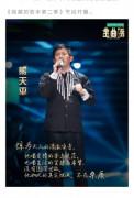 Christina Lim su ying -