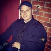 Ben Dominic - cabin crew, chef