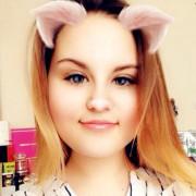 Ugnė Mačiokaitytė - motherhood