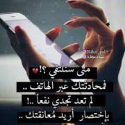 Zious Saad -